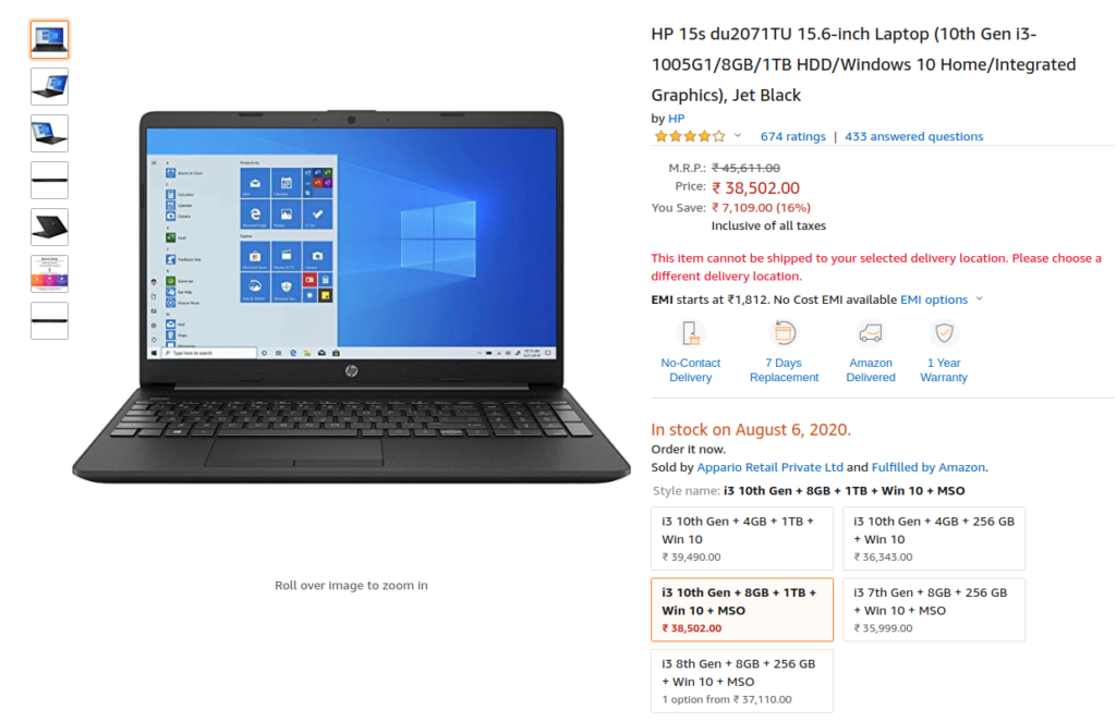 HP 15s du2071TU Laptop Price in India