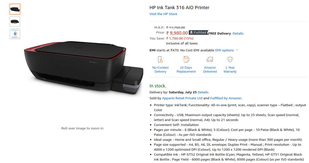 HP Ink Tank 316 AiO Printer Price
