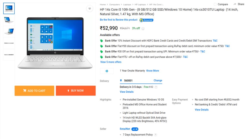 HP 14s-cs3010TU Laptop Price on Flipkart