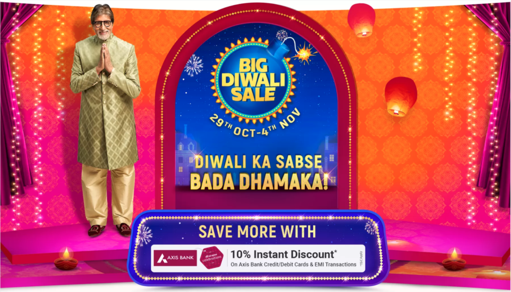 Flipkart Big Diwali Sale 2020