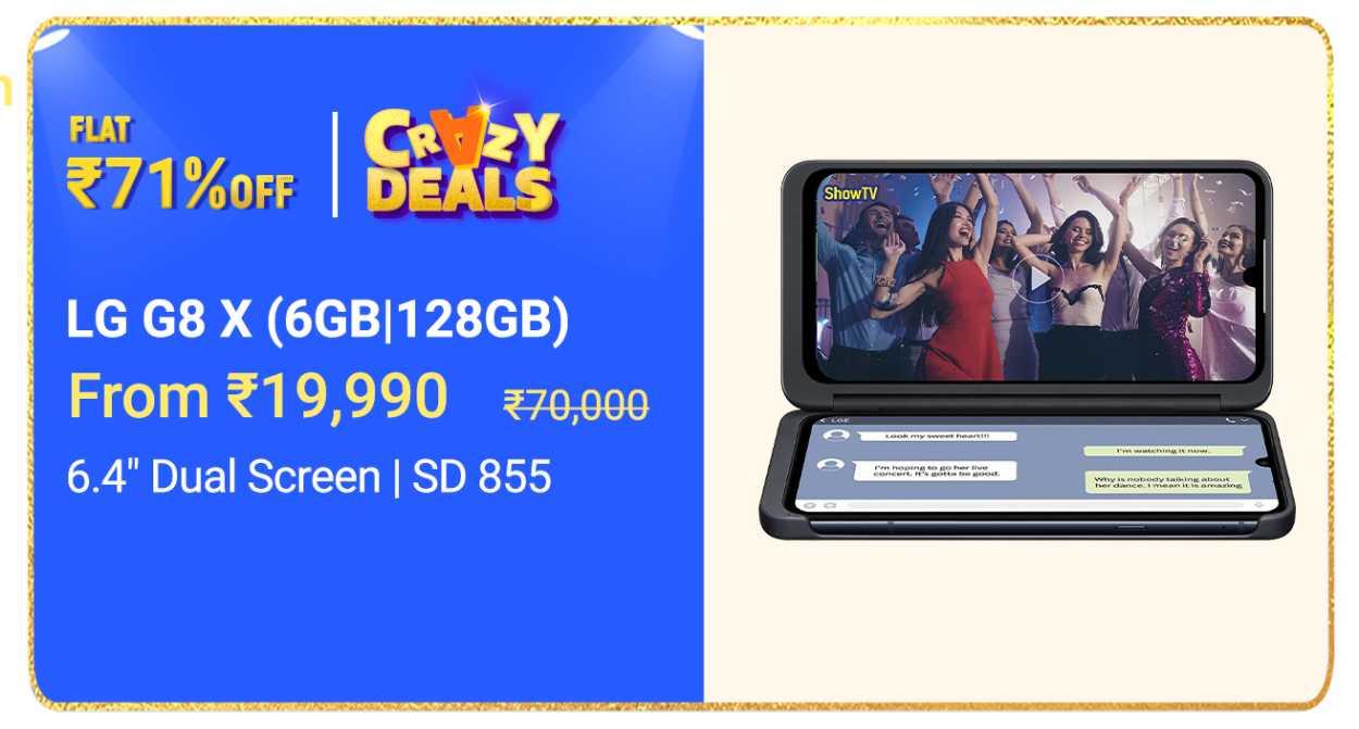 LG G8X Rs 19999 Offer on Flipkart [ Oct 16-21, 2020 ]