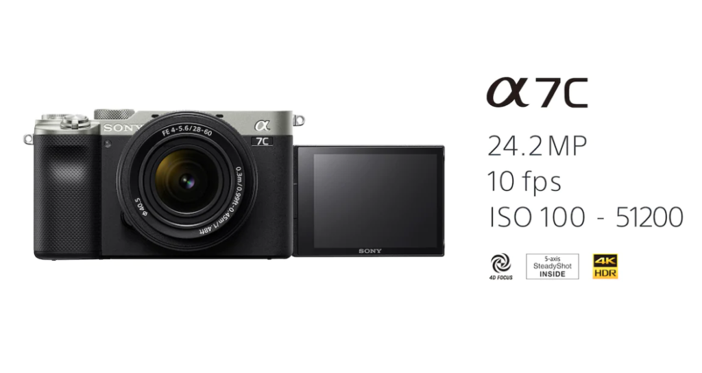 Sony Alpha 7C Mirrorless Camera India Price