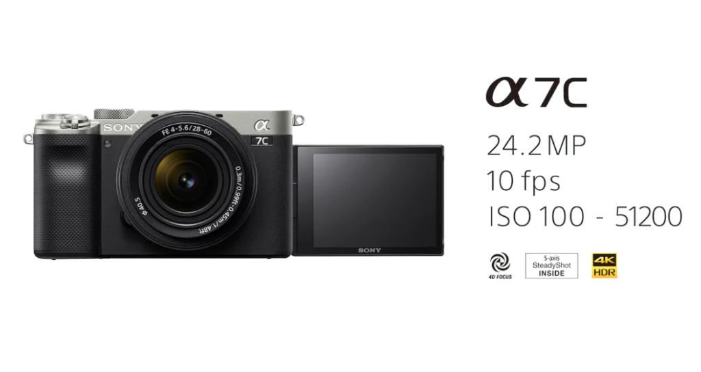 Sony Alpha 7C Mirrorless Camera India Price