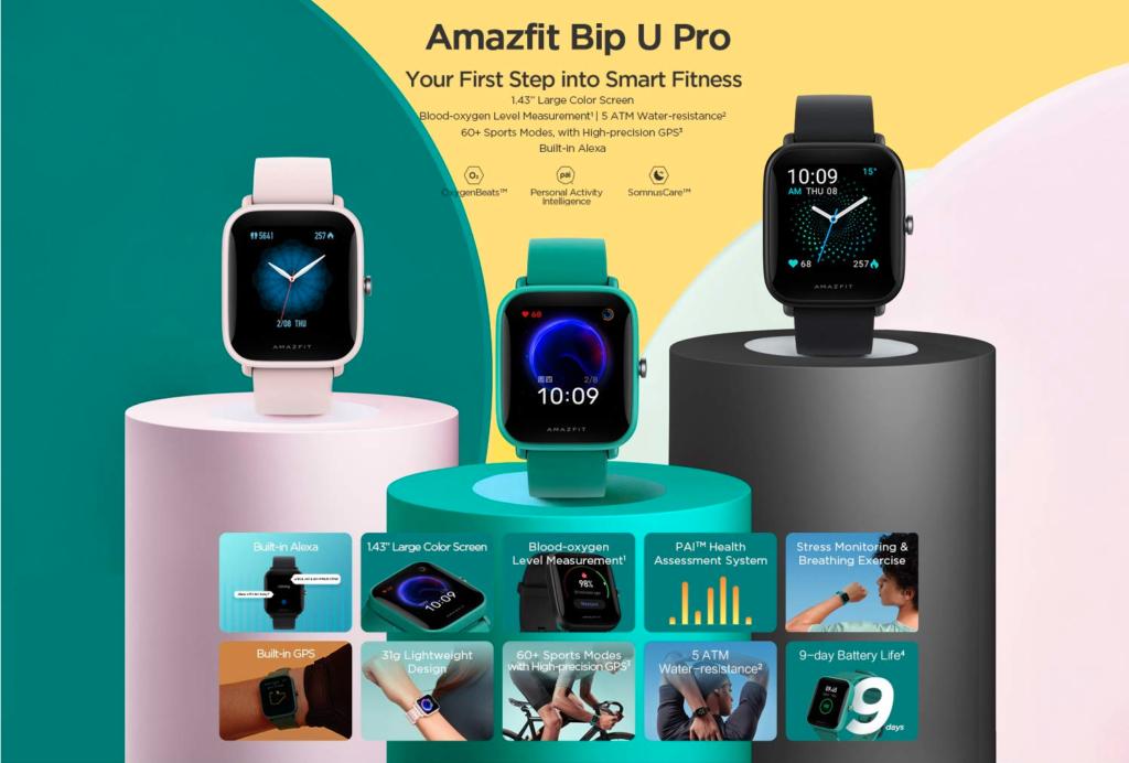 Amazfit Bip U Pro Amazon india