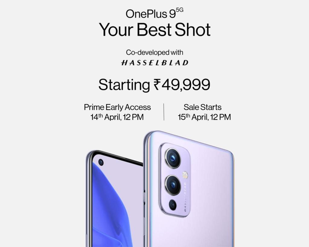 OnePlus 9 5G next sale amazon india
