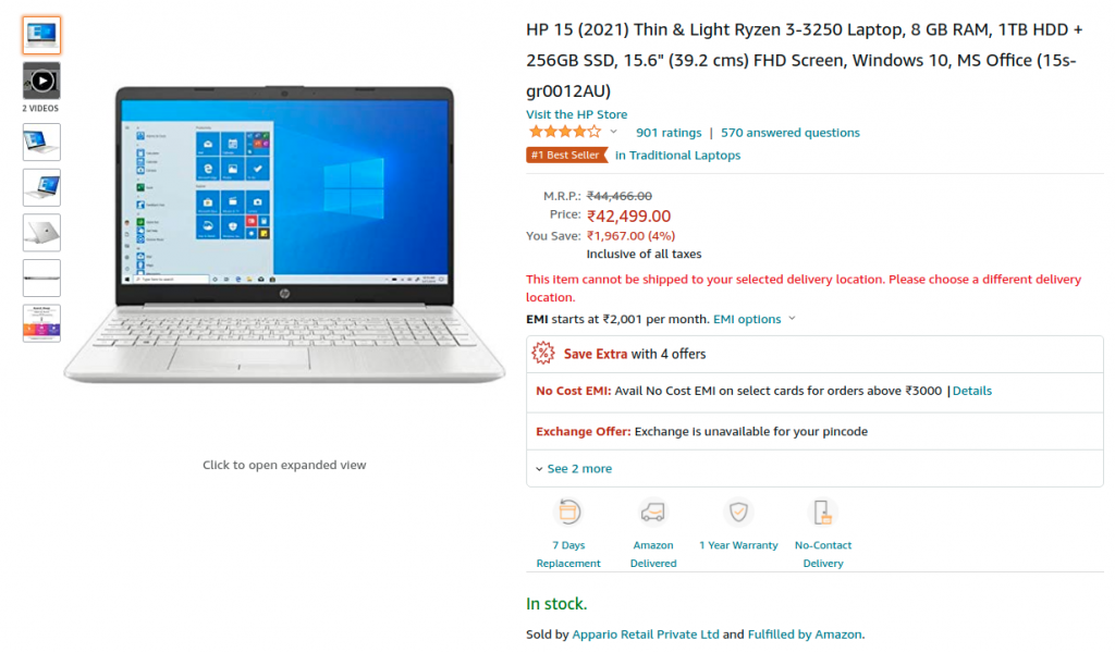 HP 15s-gr0012AU Lowest Price - Current Best Selling Laptop on Amazon India ( August 2021 )