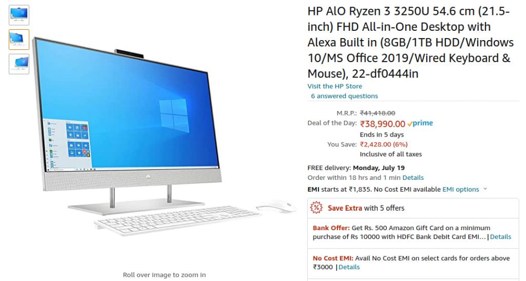 HP 22 df0444in AIO Desktop Amazon India