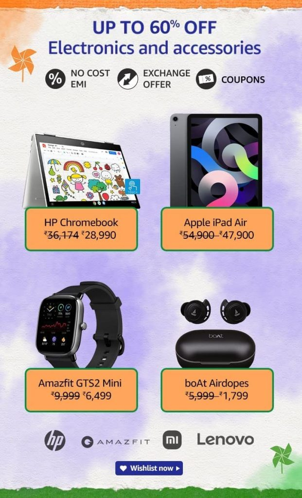 Amazon Independence Day 2021 Electronics Offers