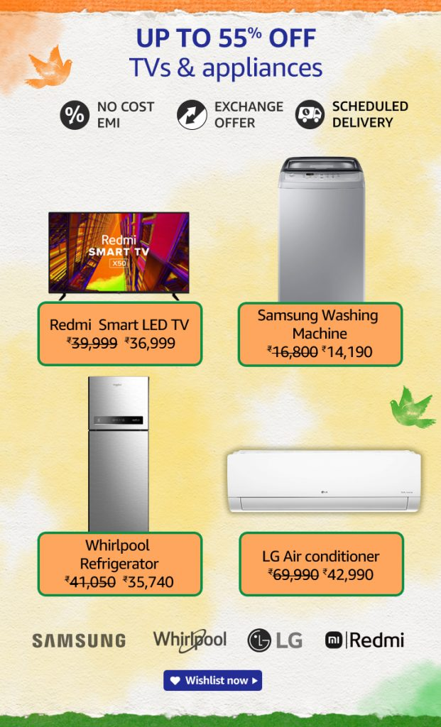 Amazon Independence Day 2021 Home Appliances offers